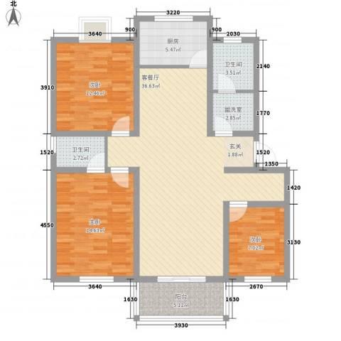 旺旺家缘3室2厅2卫1厨130.00㎡户型图