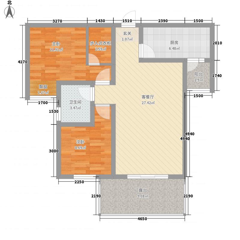华诺国际83.25㎡F4单卫户型2室2厅1卫1厨