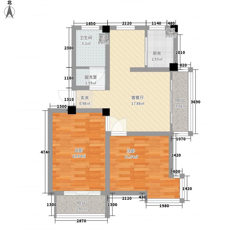 假日港湾83.36㎡多层K户型2室1厅1卫