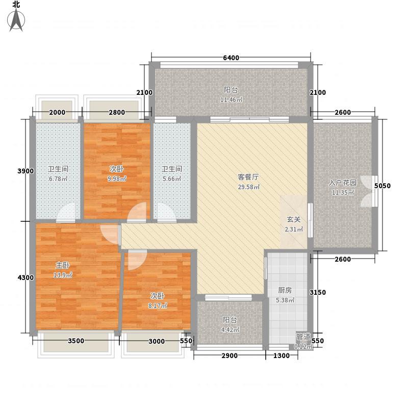 幸福里136.30㎡D平面户型3室2厅2卫1厨