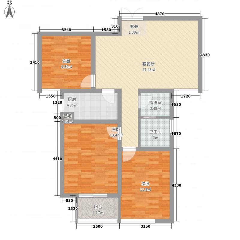 龙之光・国际中心1.42㎡B户型3室2厅1卫1厨