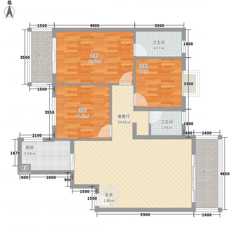 清华园・清华广场117.36㎡户型3室2厅2卫1厨