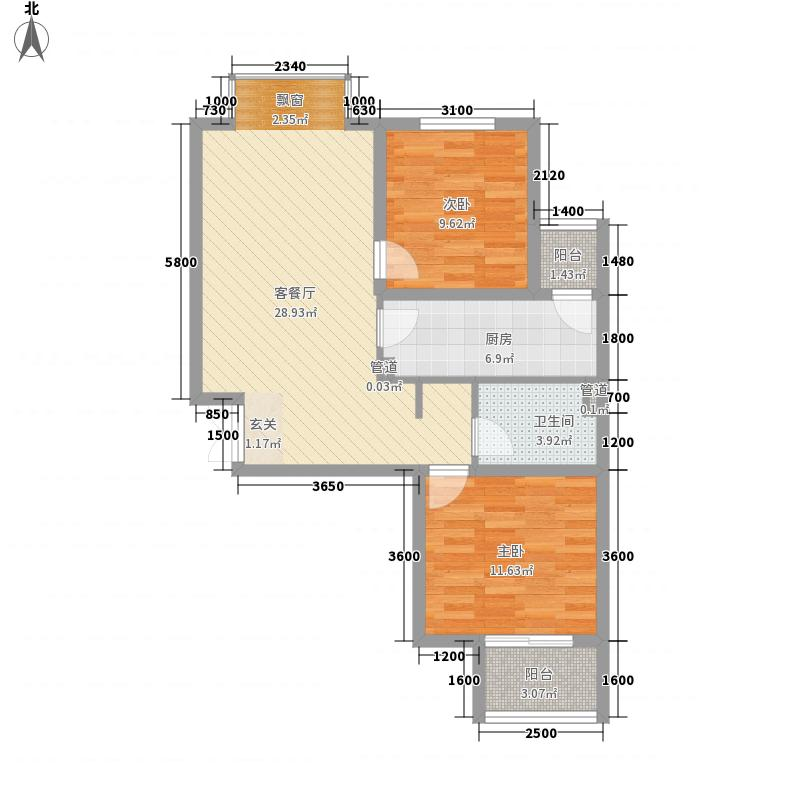 花香小镇3.00㎡2#、3#楼F户型