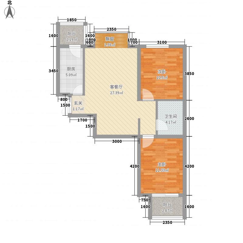 花香小镇K户型2室2厅1卫1厨