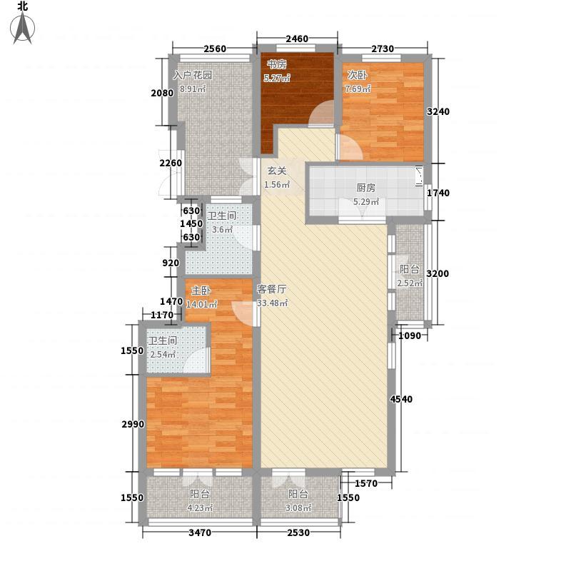 原乡东郡131.70㎡B1户型3室2厅2卫1厨