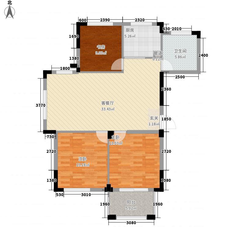 海尚嘉园32118.20㎡A户型3室2厅1卫1厨