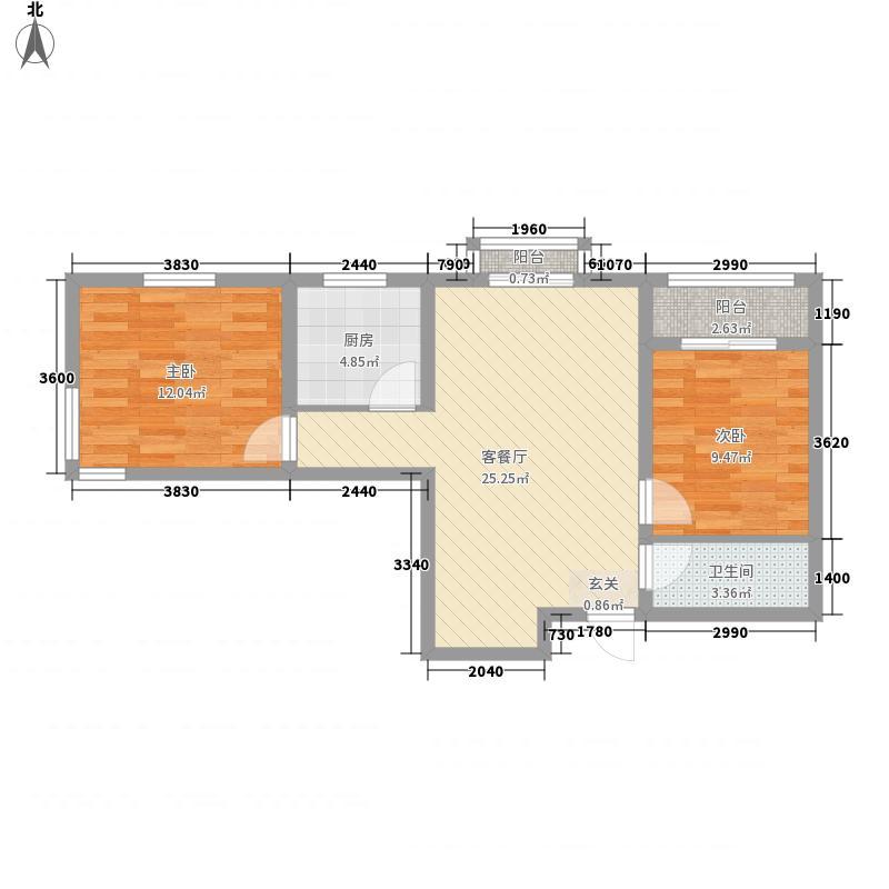 鑫和国际佳园83.00㎡D1户型2室2厅1卫