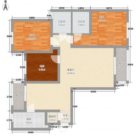 雅苑二期3室1厅2卫1厨125.00㎡户型图