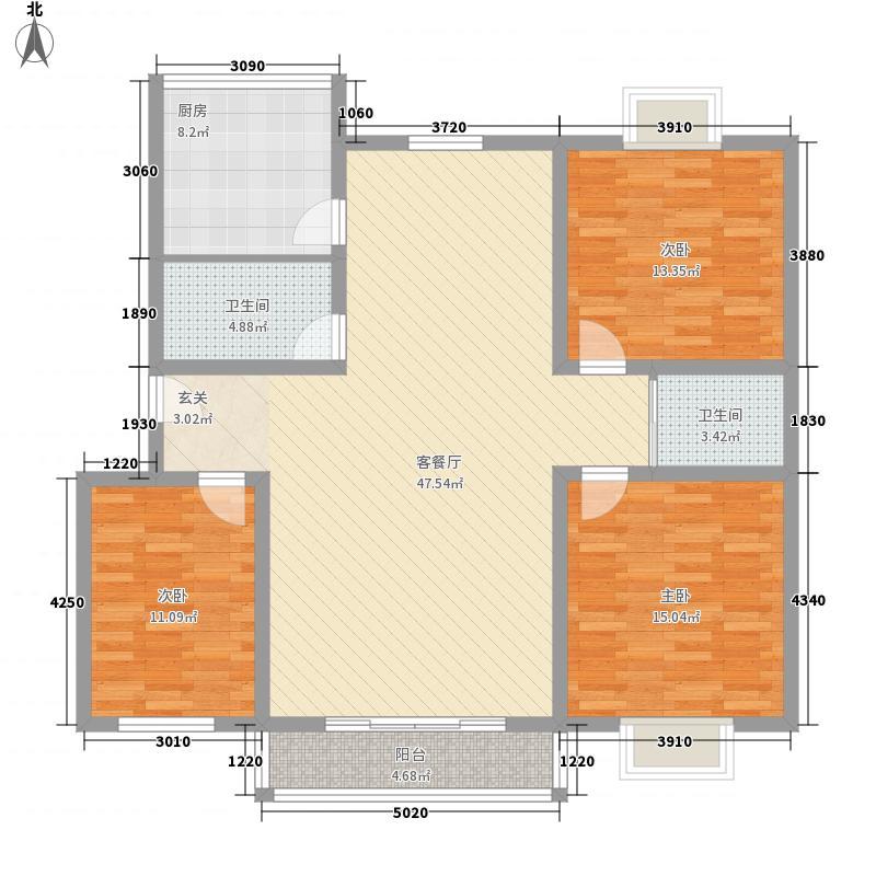 美岸华庭153.00㎡小区D户型3室2厅2卫1厨