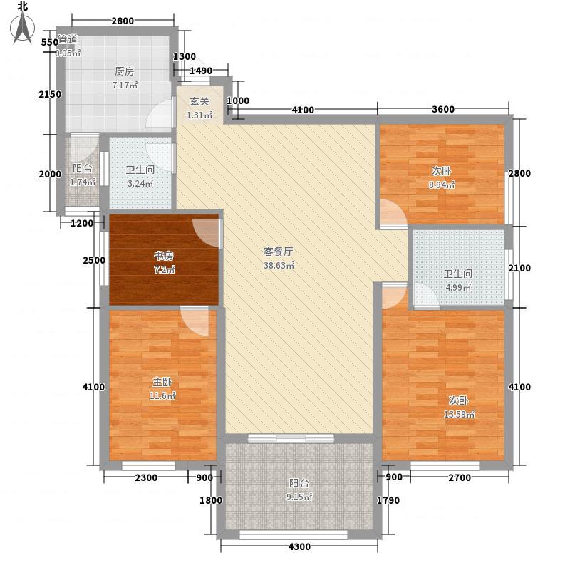 嘉泰银河湾137.42㎡银河湾B户型4室2厅2卫1厨