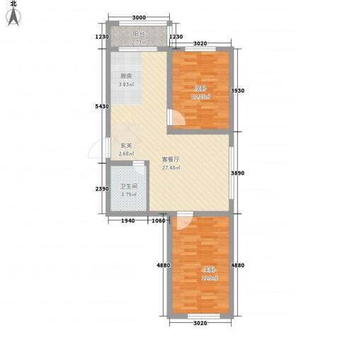 南山秀水2室1厅1卫0厨74.00㎡户型图