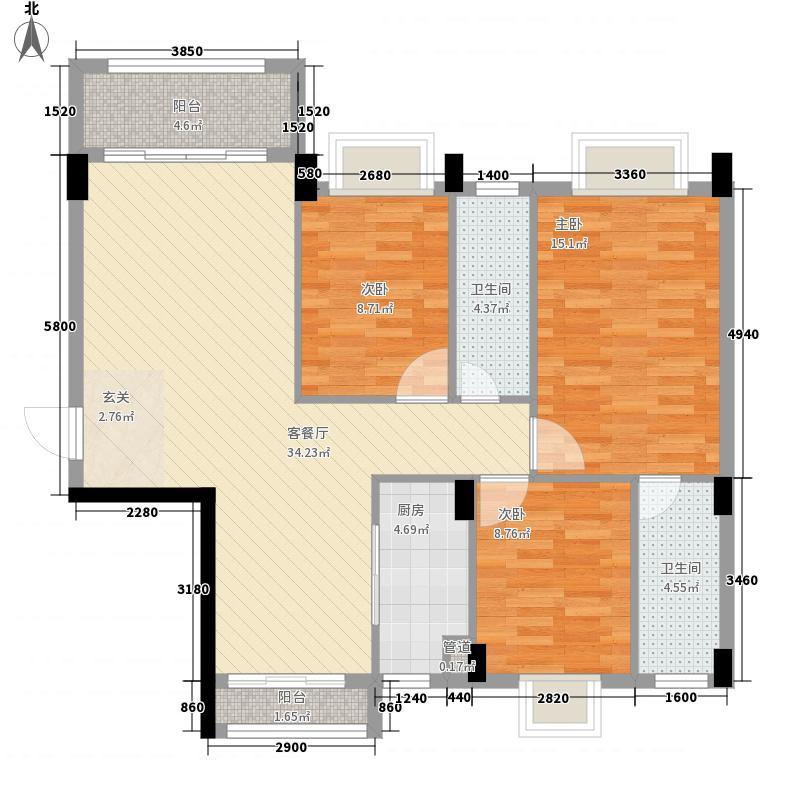 富景花园113.31㎡1/2/3/4栋02户型3室2厅2卫1厨