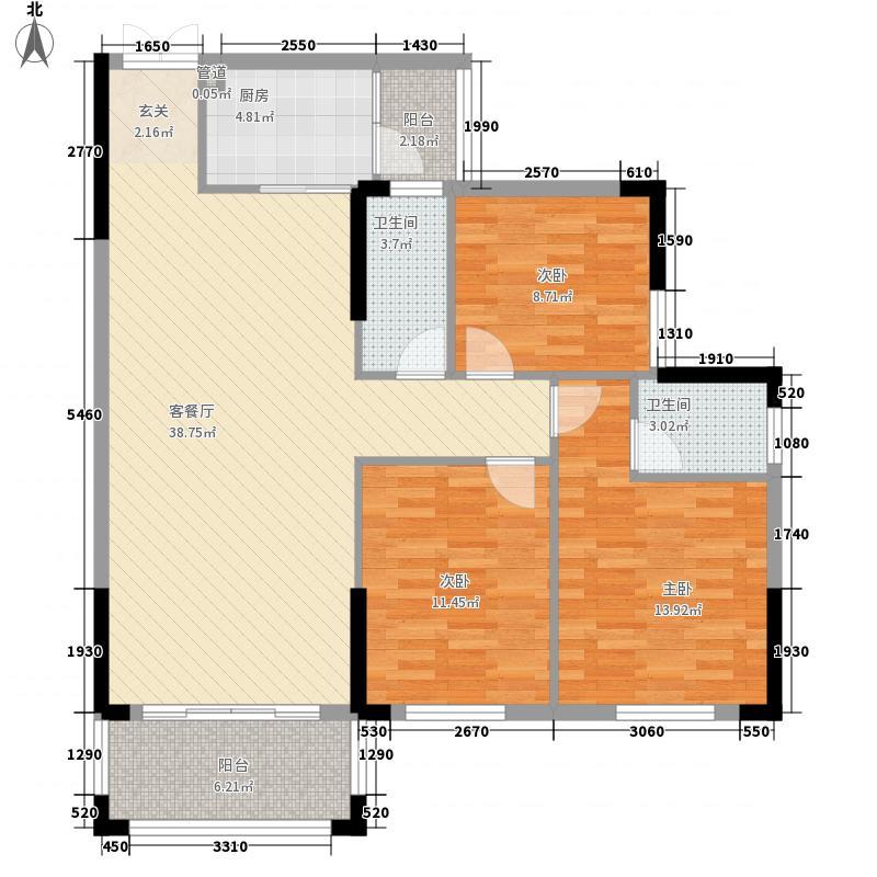 新城中央128.00㎡2阳台户型3室2厅2卫1厨