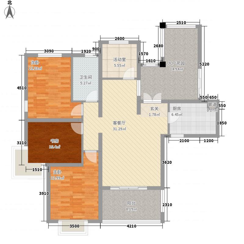 滨湖世纪城振徽苑1219312366154_000户型3室2厅2卫1厨