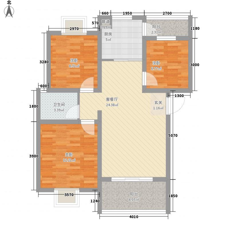 世纪尚品85.55㎡户型3室2厅1卫1厨