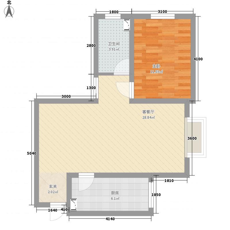 潮白新城73.00㎡一居户型1室2厅1卫1厨