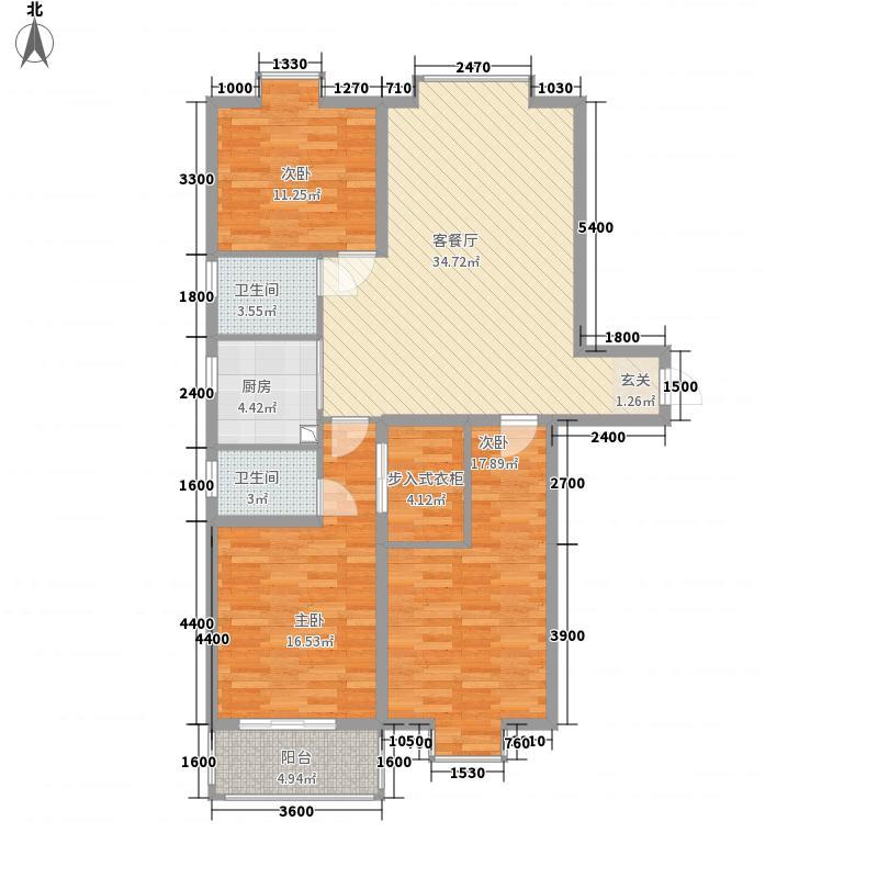 华隆公馆125.00㎡5号楼A户型3室2厅2卫1厨