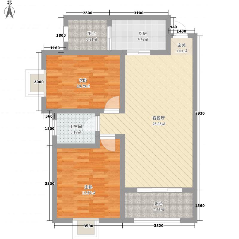 铁路局花园小区F户型:两房两厅一卫,98.73平米户型2室2厅1卫1厨