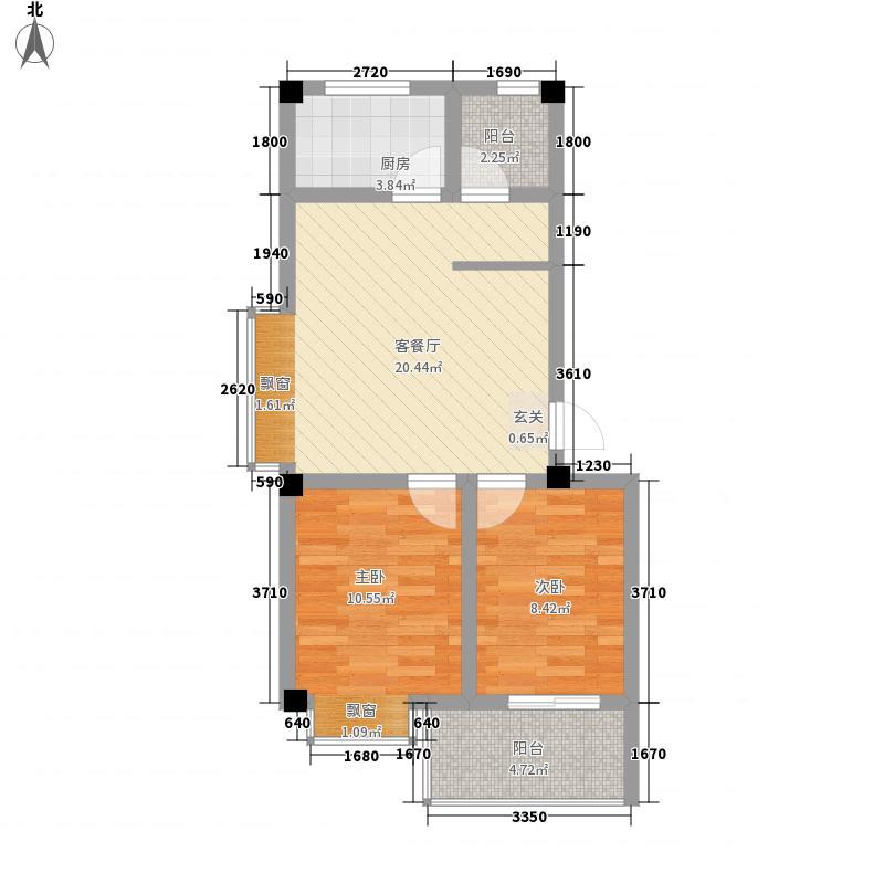 星月蓝庭72.80㎡A户型2室2厅1卫