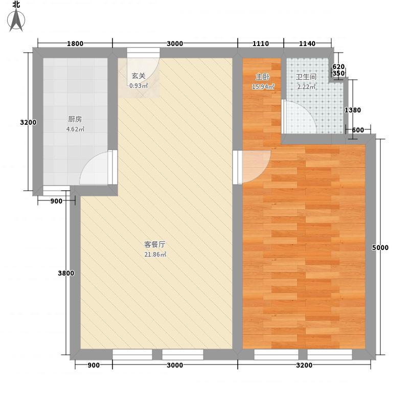 动漫产业园73.54㎡户型1室2厅1卫1厨