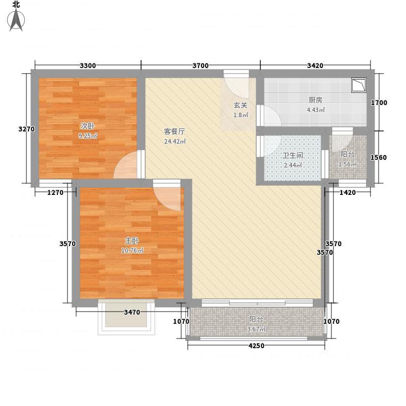 城南故事82.66㎡A2户型2室2厅1卫1厨