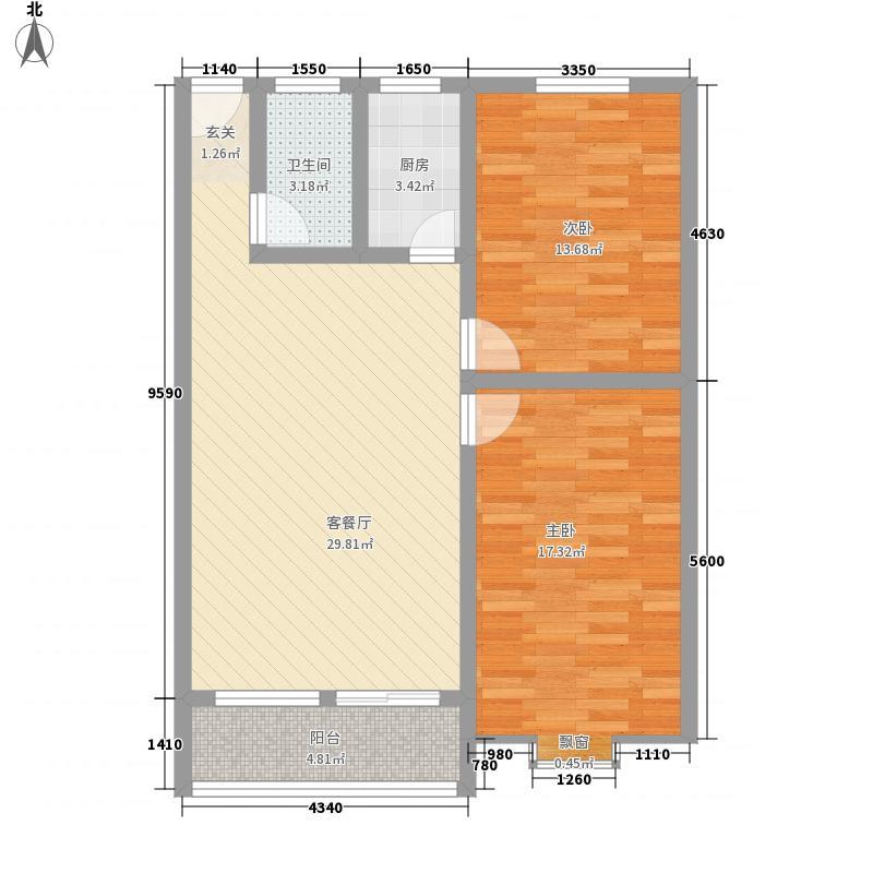 学府花苑13.22㎡炬山花苑户型2室2厅1卫1厨