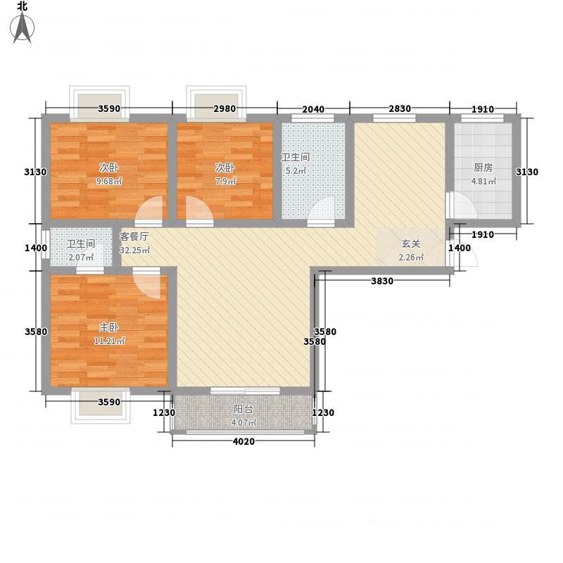 城南故事112.38㎡A1户型3室2厅2卫1厨