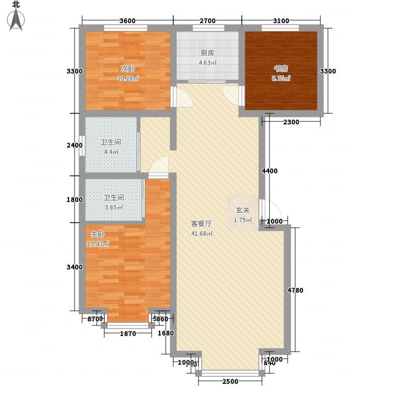 南廷北院121.73㎡D户型3室2厅1卫2厨