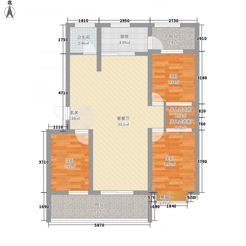 星月蓝庭114.10㎡C户型3室2厅1卫