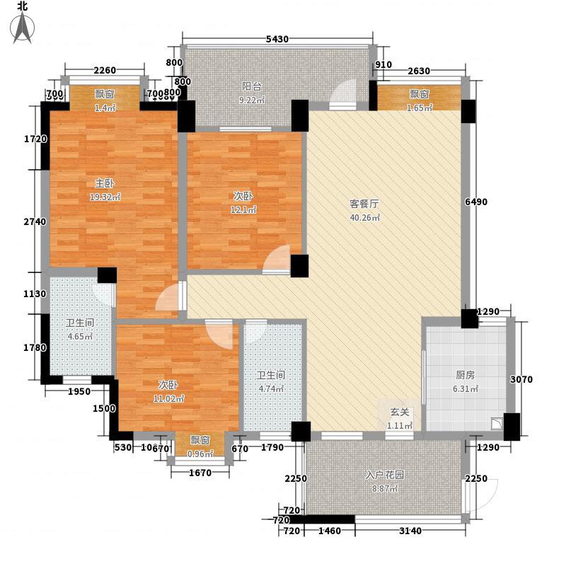 恒大苹果园126.00㎡22#01户型3室2厅2卫1厨