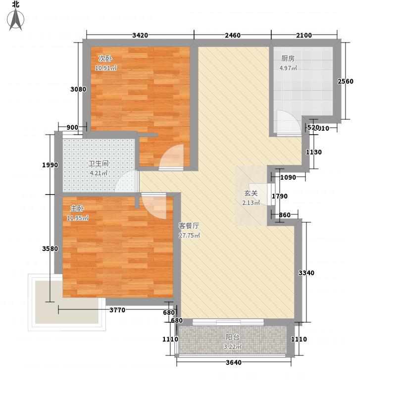 红豆花园E户型2室2厅1卫