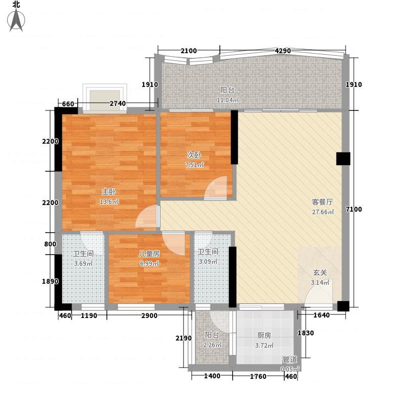 金域名居12.34㎡A2栋1户型3室2厅2卫1厨
