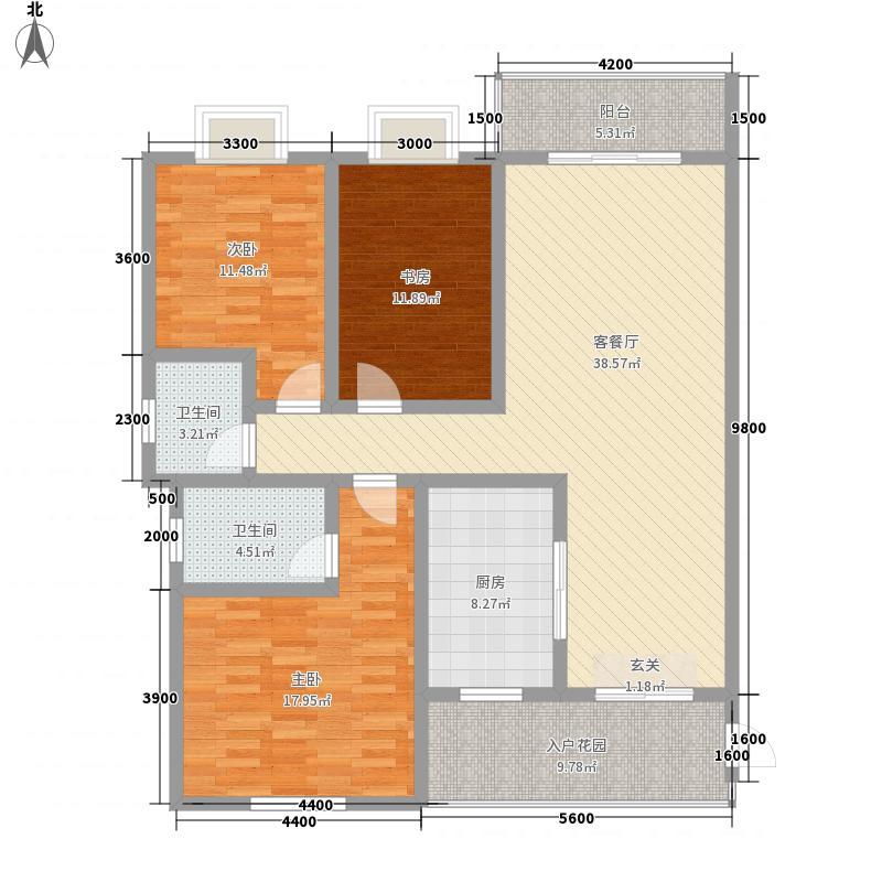 湘水左岸138.17㎡A户型3室2厅1卫