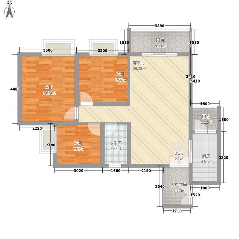 乌蒙庄园114.72㎡单张A户型3室2厅1卫1厨