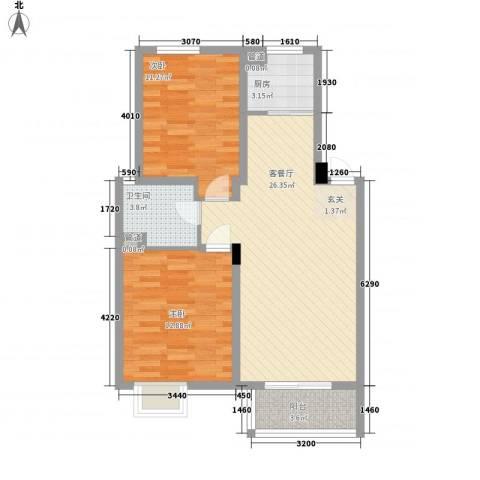 红豆花园2室1厅1卫1厨61.19㎡户型图