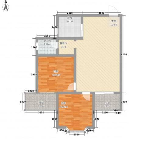 君尚一品・水云间2室1厅1卫1厨110.00㎡户型图