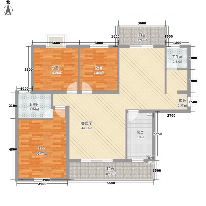 金麟尚峰143.60㎡C-1户型3室2厅2卫1厨