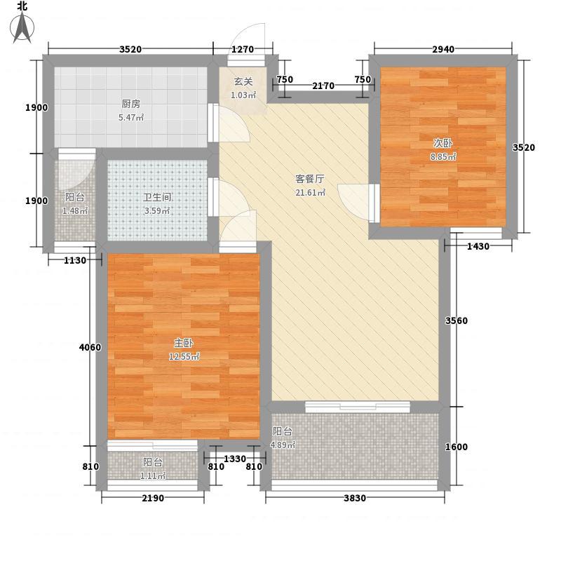 金色年华时尚广场88.27㎡户型2室2厅1卫1厨