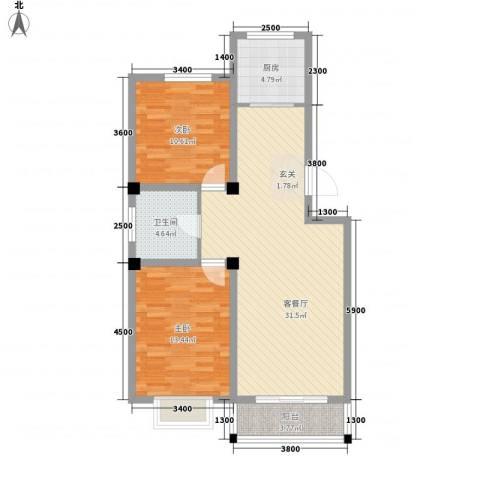 国际新城2室1厅1卫1厨98.00㎡户型图