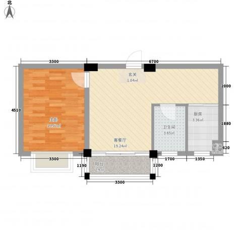 国际新城1室1厅1卫1厨61.00㎡户型图