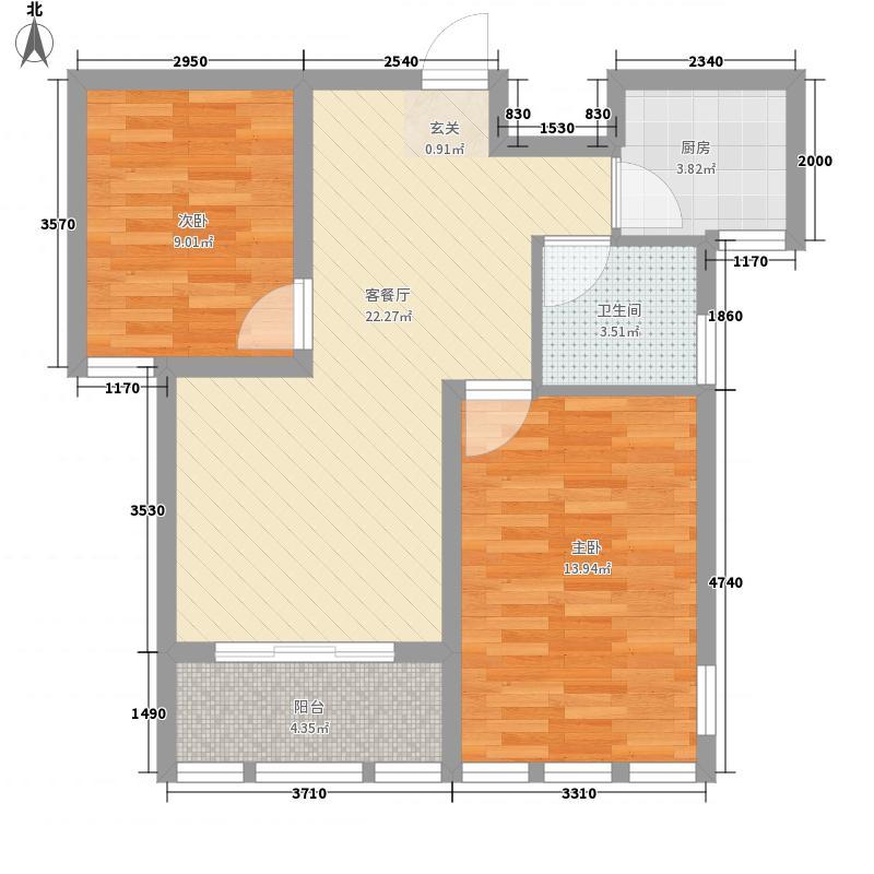 恒嘉中央公园82.20㎡二期户型2室2厅1卫1厨