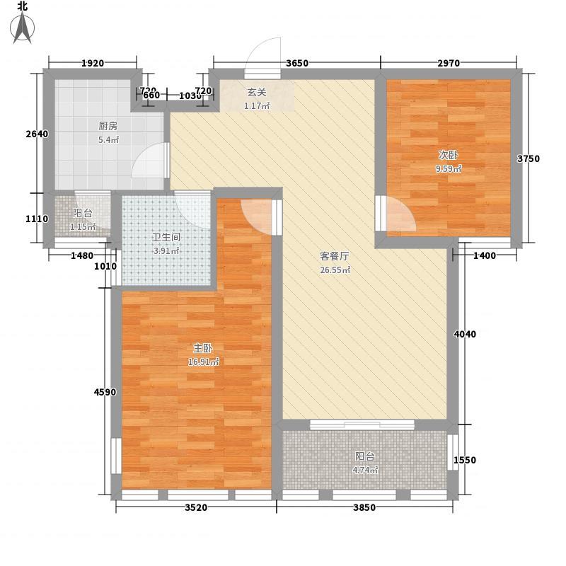 恒嘉中央公园8.20㎡二期户型2室2厅1卫1厨