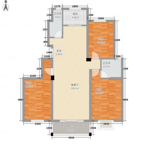 国际新城3室1厅2卫1厨139.00㎡户型图