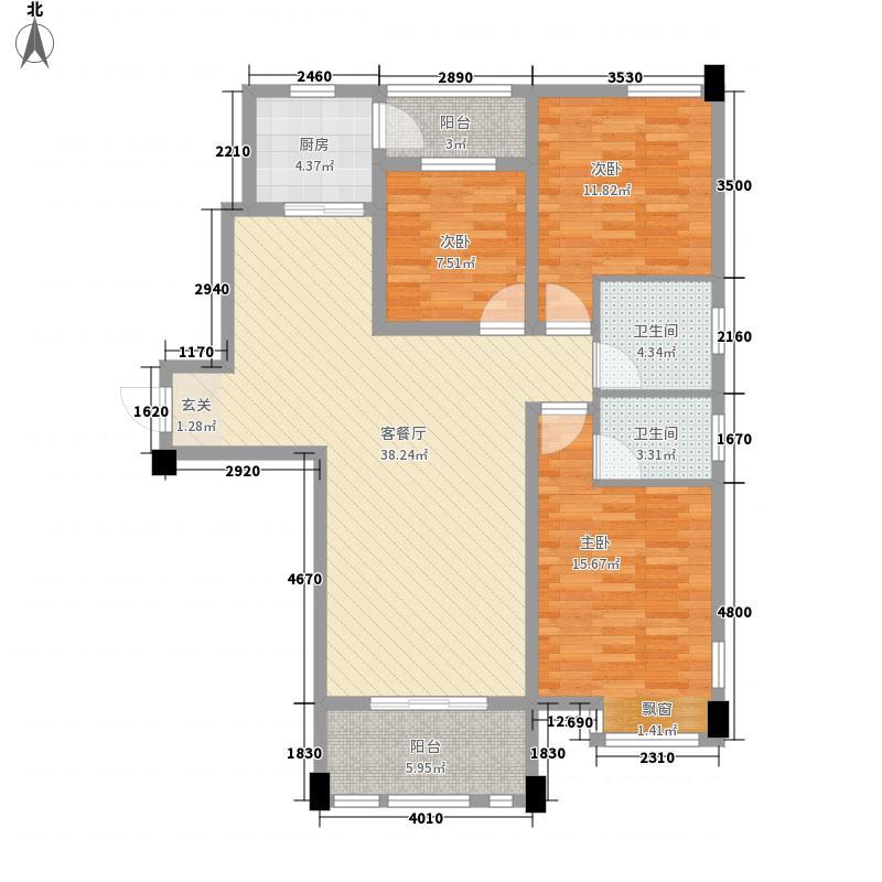 恒嘉中央公园137.20㎡二期户型3室2厅2卫1厨
