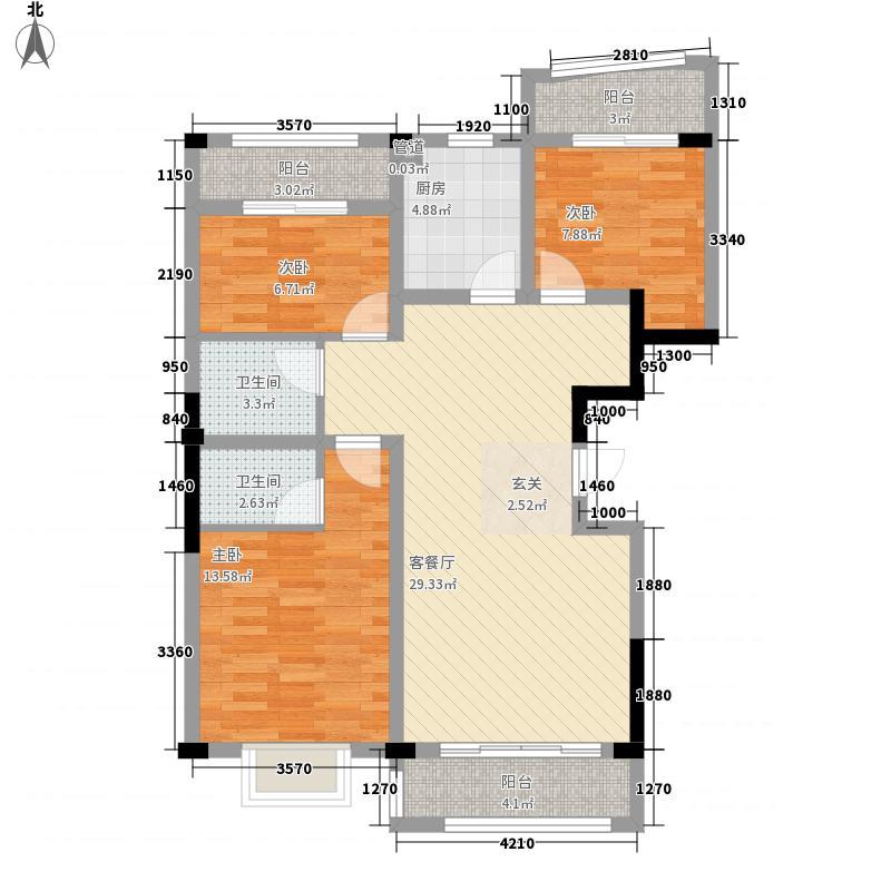 日新家园二期114.20㎡1号楼户型3室2厅2卫1厨