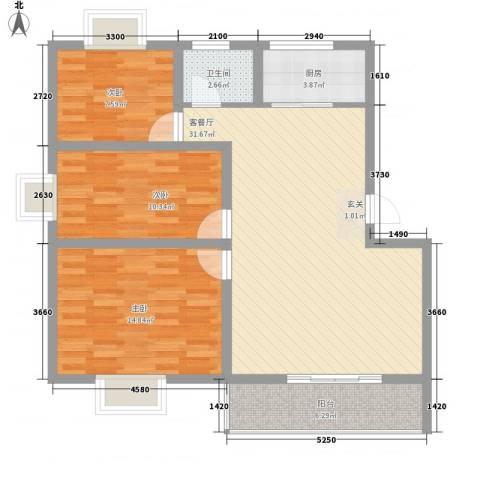 世嘉馨城3室1厅1卫1厨77.26㎡户型图