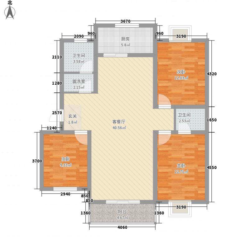 世嘉馨城133.00㎡3B户型3室2厅2卫1厨