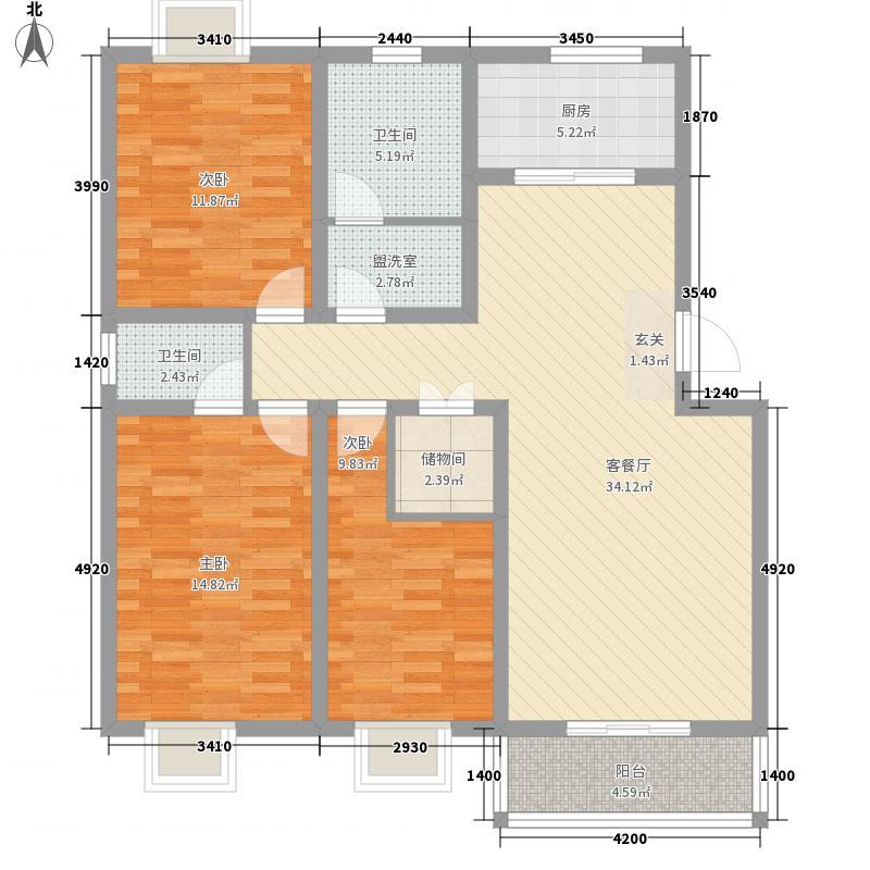世嘉馨城135.00㎡2A户型3室2厅1卫1厨