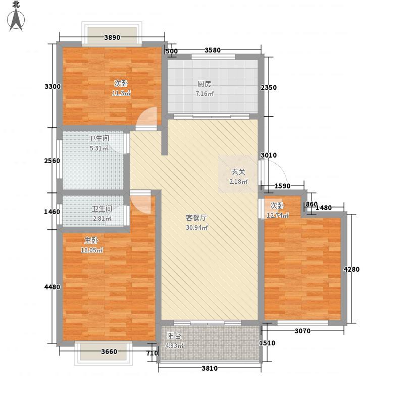 嘉苑名都113112.86㎡11A户型3室2厅2卫1厨