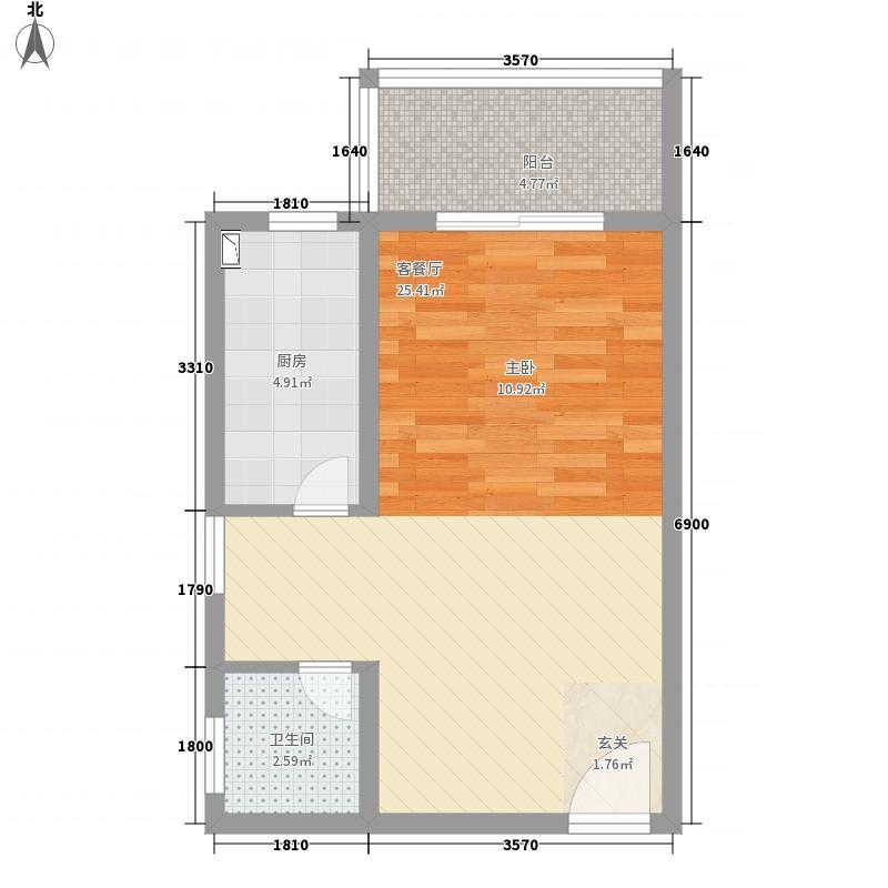 乐天聚・天籁54.10㎡8号楼C户型1室1厅1卫1厨